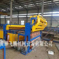 钢筋网排焊机 煤矿支护焊网机 碰焊机排焊机