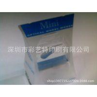 供应供应PVC包装盒,UV印刷加工(彩艺特印刷)