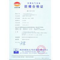 供应振动电机大速 电机 ABB电机现货供应销售部