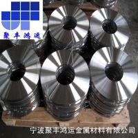 供应弹簧钢批发,进口弹簧钢带价格,60SI2MN弹簧钢,宁波60SI2MN