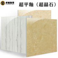 超晶石瓷砖 中国一线品牌地板砖 800X800佛山大企业室内瓷砖