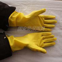 家用乳胶手套 加长加厚防水耐酸碱家庭工业牛筋橡胶手套