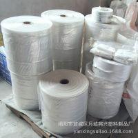 厂家供应 专业生产塑料薄膜袋包装袋卷筒塑料包装袋 平口袋