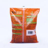 飞天358 优质高产玉米种子品种 粮食作物种子 粮食公司低价供应