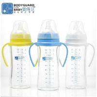 婴儿奶瓶 高硼硅晶钻260ML玻璃奶瓶宽口径带手柄 母婴用品代发