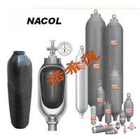 NACOL蓄能器,NACOL泵