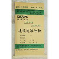 107胶粉 801胶粉 界面剂胶粉