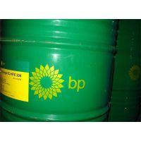 【BP安能高PM460循环油】经销商