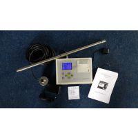 便携式超声波水深仪 测深仪 内蒙 厂家供货