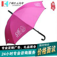 广州市荃雨美雨伞有限公司