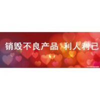上海过期化妆品销毁确保安全处理,苏州过期化妆品销毁,杭州销毁临期护肤品面膜