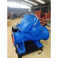 巨强卧式双吸泵 大流量 大口径 耐磨单级双吸 离心泵