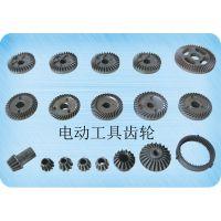 宁波鑫伟邦公司供应粉末冶金电动工具齿轮等零配件