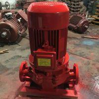 直销上海牌XBD7/10-FLG 消防泵价格XBD-KQL型号 XBD-L上海泉尔消火栓泵参数