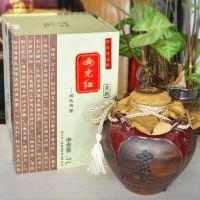 绍兴十八年女儿红花雕酒 精致两斤坛装上等女儿红 广州优质绍兴黄酒