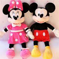 迪士尼可爱公仔米奇米妮米老鼠布娃娃毛绒玩具