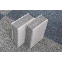 保温板、泰安雍伟工贸、聚苯乙烯保温板