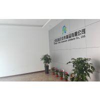 闵行吴泾(镇)工厂装修|吴泾办公室装潢设计效果图