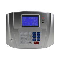 亿合创YHCXF-850挂式32位食堂刷卡机美食城游乐场一卡通会员消费管理系统