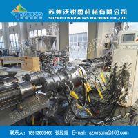 20-63PPR多层复合管材生产线专业厂家 三层共挤设备 给水管材设备