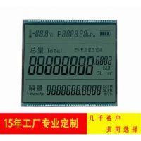 SAJ/三晶 LCD液晶屏 供应煤气表显示屏 三晶电子开模定制