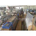 Enery Saving Air Jet Loom / Auto Loom Machine For Surgical Bandage