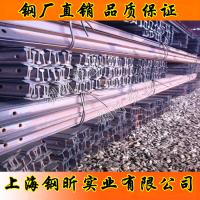 钢厂直销河北 Q235 滑门轨道 钢轨型号 12号轻轨 规格全 价格低