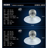好恒照明科专业生产50W集成LED工矿灯 顶棚灯 车间灯 工厂灯 天棚掉灯 市政工程用灯 厂家直销