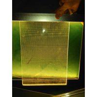 360*160水晶吊牌LED导光板 中为消防导光板