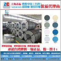 台湾烨辉彩涂板,G345镀铝锌AZ150克,PE聚酯烤漆彩涂卷