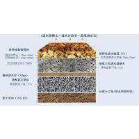 山东胶粘石透水路面材料厂家枣庄透水胶粘石材料宏思旭美