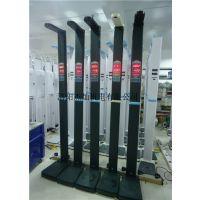 江西甘肃杰灿品牌JC-500折叠型超声波人体电子秤供货商