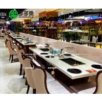 主题餐厅火锅烧烤一体餐桌 多多乐家具定制主题系列桌椅 现代中式时尚烧烤桌