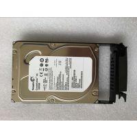 Fujitsu SAS 1TB 7.2K 3,5