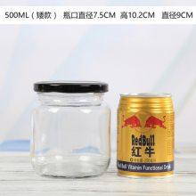 厂家直销玻璃宏华园蜂蜜玻璃瓶380毫升250克