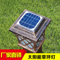 LED太阳能草坪灯(CPD-TYN)厂家生产制作--禾雅照明