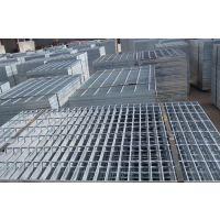 山东楼梯踏步板,电厂平台钢格栅,工地用格栅板价格