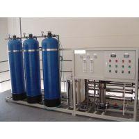 直销东莞佳洁0.25T/H-200T/H纯水设备加工定制包邮买设备送耗材