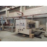 纸箱机械 鑫昌机械 高速水墨印刷模切机(开槽机) 纸箱设备