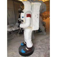 仿真宇航员雕塑番禺南站附近玻璃钢工艺品厂制作
