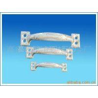 供应厂家直供各种型号的拉手,高质量,低价格