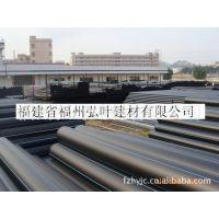 供应HDPE PE给水管 厂家直销
