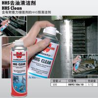 热卖 WURTH/伍尔特HHS 清洁剂500ML  089310610(特价销售)