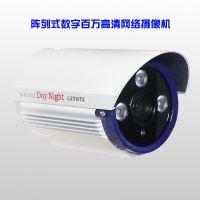 防水红外网络监控摄像头 数字百万高清网络摄像机 1080P 200万
