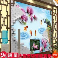 特价无缝壁画墙布3d墙纸大型壁画客厅电视背景墙无缝整张唯美孔雀
