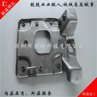 【珠海碰焊加工厂家】供汽车零配件碰焊点焊加工 兢诚