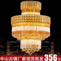 欧式时尚金色圆形水晶灯客厅卧室餐厅温馨小吊灯LED现代灯饰灯具