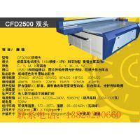 深圳成峰德万能打印 高清照片万能UV打印机平面材质个性化彩印