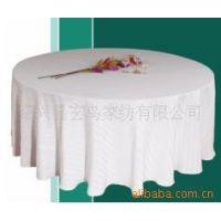 厂家直销供应涤纶台布,桌布,椅子套,餐巾,系带