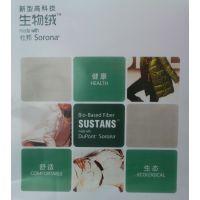 羽绒的代替品 杜邦Sorona生物绒 原料来自可永续再生的植物性资源 羽绒的代替品 杜邦Sorona